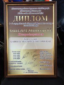 Gitaristų ansamblio diplomas