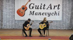 Gitaristų ansamblis